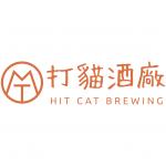 斐品行銷客戶|打貓酒廠 BVB澳洲精釀啤酒/烈酒專賣
