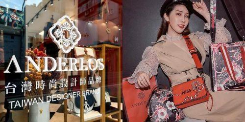 斐品行銷客戶 如何在品牌剛起步創造大幅度曝光?一起來看客戶案例——時尚設計師品牌ANDERLOS行銷操作不藏私分享!