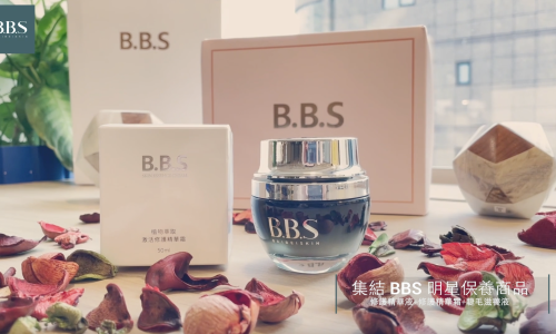斐品行銷客戶 BBS/Baibeiskin 情人節禮盒小清新質感開箱 社群影片與廣告素材