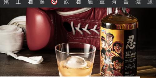 斐品整合行銷客戶 忍SHINOBU X《第一神拳》聯名威士忌