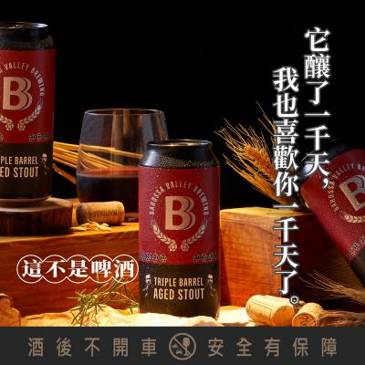 斐品整合行銷客戶 打貓酒廠 精釀啤酒品牌 社群內容經營