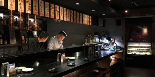 斐品行銷客戶|鐵窩TAMARIBA|高級日式居酒屋